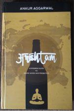 Arishtam Book cover