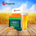 Pilsner Lager Yeast BF16