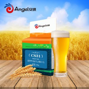 Wheat Beer Yeast CS31