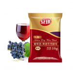 Red Wine Yeast (RW)